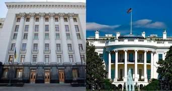США пообіцяли Україні майже 500 мільйонів доларів на реформи