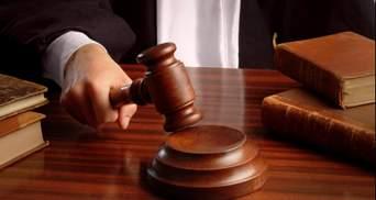 """Судебная реформа под угрозой: старые """"кланы"""" будут блокировать изменения"""