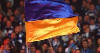 Україна опинилася під ударом через Афганістан