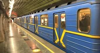Правительство выделило 100 миллионов для метро на Троещину: что планируют сделать
