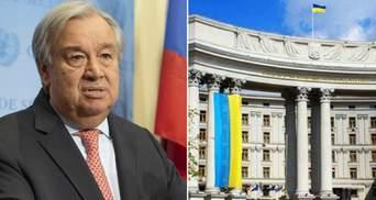 Генсек ООН обнародовал новый доклад по Крыму: комментарий МИД Украины