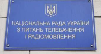 """Нацсовет применил новые санкции против канала """"НАШ"""" и обратится в суд за аннулированием лицензии"""