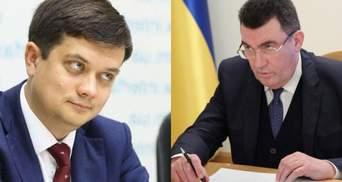 Верховна Рада проти РНБО: Разумков бореться за можливість визначати олігархів