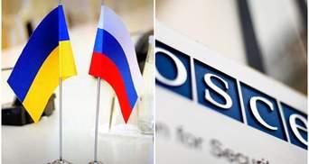 Хочет эскалации на Донбассе, – Украина об отказе России продлевать мандат ОБСЕ на границе