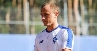 Динамо отдало в аренду в Черноморец уже 15-го футболиста