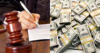 5 – 6 тысяч долларов, – сказал Вениславский, какую пенсию получают судьи Верховного Суда