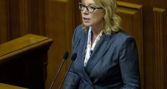Денісова каже, що законопроєкт про олігархів суперечить Конституції