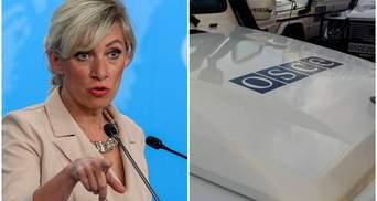 """""""Виноваты"""" Украина и """"западные покровители"""": Россия объяснила отказ от миссии ОБСЕ"""