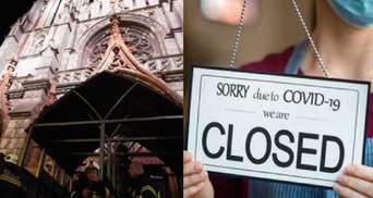 Пожежа у костелі святого Миколая, чутки про локдаун в Києві: головні новини 3 вересня