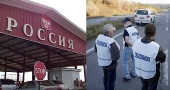 """Не хотят лишних глаз """"на земле"""": Резников о блокировании пограничной миссии ОБСЕ Россией"""
