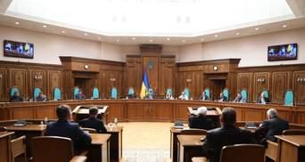 """У """"Слузі народу"""" відповіли на закиди про відмову реформувати КСУ"""