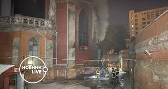 В центре Киева в костеле Святого Николая произошел масштабный пожар