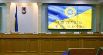 ЦВК почала реєструвати кандидатів у депутати на проміжних виборах до Верховної Ради