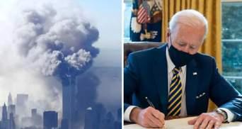 Частину документів про теракт 11 вересня розсекретять: Байден дав доручення