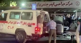 """Таліби влаштували """"святкову"""" стрілянину: відомо про загиблих та поранених"""
