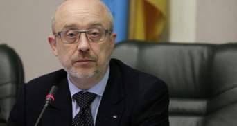 """Резніков звинуватив Росію у """"захмарному цинізмі"""" та закликав посилити міжнародні санкції"""