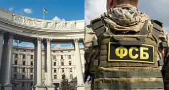 Затримання в окупованому Криму : МЗС України висловило протест та висунуло низку вимог