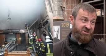 Прибіг, в чому був, – священник розповів, як дізнався про пожежу у костелі святого Миколая