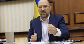 Шмигаль похвалився прибутками бюджету і пообіцяв реструктуризацію боргів теплокомуненерго