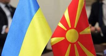 Для македонцев Украина не только воюет, но и реформируется, – посол Украины в Северной Македонии