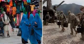 Британські спецпризначенці одягли паранджу, щоб обдурити талібів у Кабулі, – ЗМІ