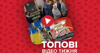 Зустріч Зеленського і Байдена, розкол в ОПЗЖ – відео тижня