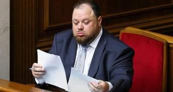 """Лібертаріанство і напрямок соціалізму, – Стефанчук пояснив, яка ідеологія у """"Слуги народу"""""""