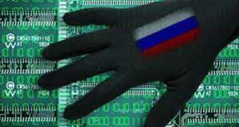 Перед виборами в Бундестаг: Німеччина повідомила про посилення кібератак з Росії