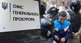 Офіс генпрокурора взяв під контроль справу про переслідування кримських татар
