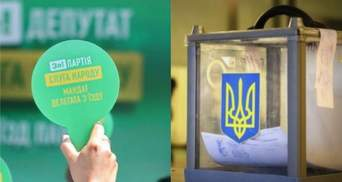 """""""Слуга народу"""" не висуватиме свого кандидата на виборах мера Харкова"""