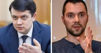 """Нехай їде в """"Талібан"""", – Разумков відреагував на скандальну заяву Арестовича про афганців"""