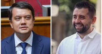 Арахамия прокомментировал слухи об отставке Разумкова