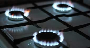 На Європу чекає скрутна зима, – експерти про рекордні ціни на газ