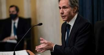 Блінкен свідчитиме перед Сенатом США щодо Афганістану
