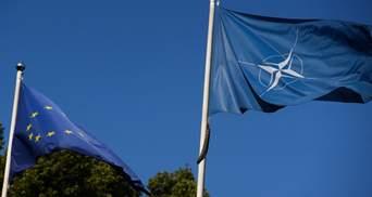 """Украина готова вступать в НАТО и ЕС, но есть одно """"но"""""""