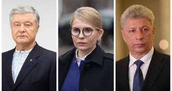 Порошенко, Тимошенко и Бойко до сих пор являются лидерами антирейтинга