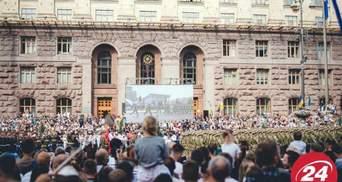 30-річчя Незалежності: які святкові заходи українцям сподобалися найбільше