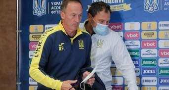 Петраков признался, почему игроки Шахтера и Динамо покинули сборную Украины