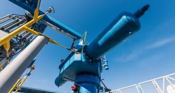 """Росія хоче поставити Європу до """"стійла"""": чому рекордно зросли ціни на газ"""