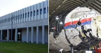 Я пройшов через пекло, – чоловік, який втратив 3 доньок у катастрофі MH17, виступив у Гаазі