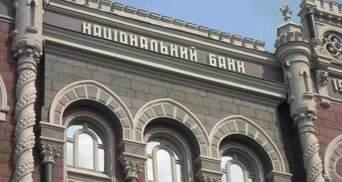 В НБУ зарегистрировали первые коллекторские компании: перечень