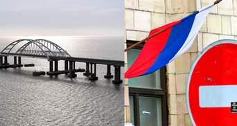 """За незаконный Керченский мост и не только: Украина готовит новые """"крымские"""" санкции"""