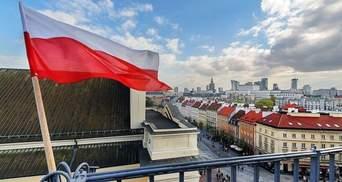 Очередное проявление агрессии, – Польша о призыве Еврокомиссии ввести санкции против нее