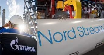 """""""Газпром"""" запустить """"Північний потік-2"""" вже з 1 жовтня, – Bloomberg"""