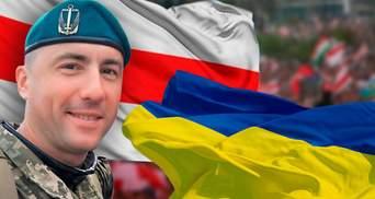 До останнього хотів рятувати: у Києві з'явився меморіал загиблому медику Іліну