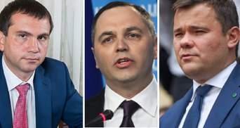 Портнов, Вовк і Богдан впливали на звільнення голови Конституційного Суду, – ЗМІ