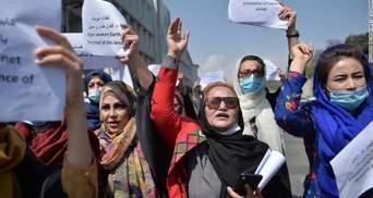 Табу на протести в Афганістані: таліби заборонили проводити акції без їхнього дозволу