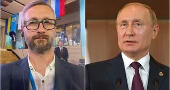 Кремль завдав болючого удару, тримаючи під прицілом кримських татар