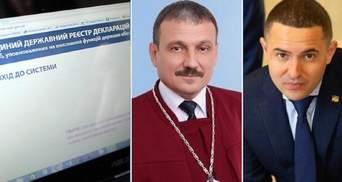 """НАЗК виявило ознаки злочинів у декларації судді КСУ та """"слуги народу"""" Куницького"""