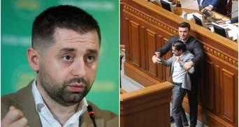 Виноваты оба, – Арахамия предлагает наказать Тищенко и Лероса за потасовку в Раде